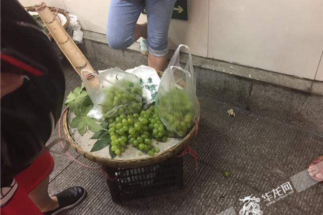 4斤只卖10元钱?重庆这家卖葡萄的大妈穿帮了