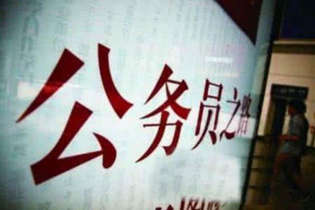 重庆沙坪坝考核招聘事业单位紧缺专技人才17名