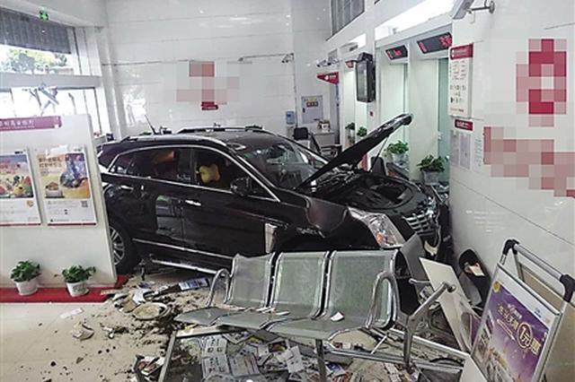 错把油门当刹车 重庆一小车撞碎玻璃冲进银行