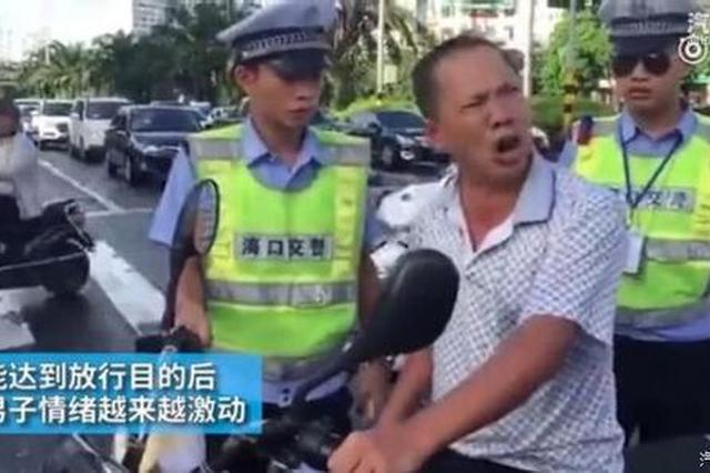 男子涉嫌近千万诈骗案 因天气太热外出避暑被抓