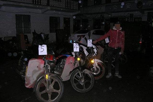 重庆: 5名男子深夜盗窃摩托车被警方抓现行