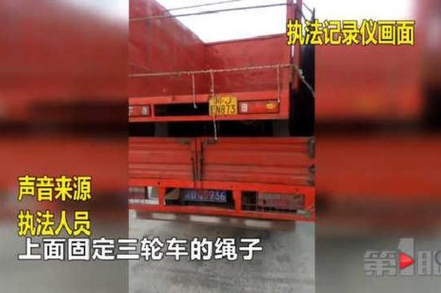 """为省运费 重庆一货车上演""""叠罗汉""""[组图]"""
