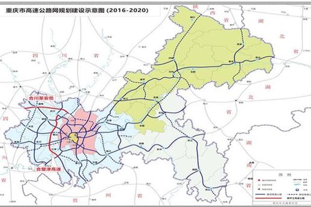 今年重庆将开工建设合潼安、合璧津等三条高速公路