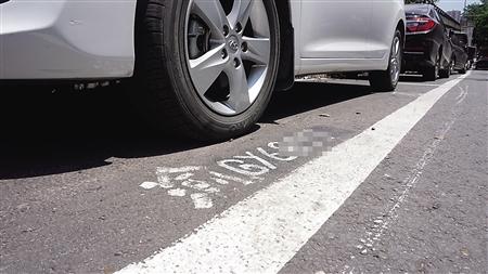 非法设置的停车位 记者 李化 摄