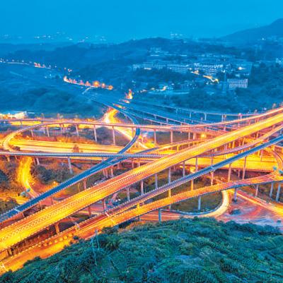 山水之城魅力桥都 有滋有味 有声有色