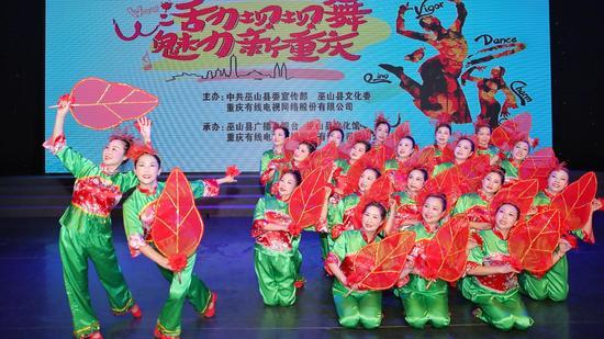 http://video.sina.com.cn/view/251605956.html