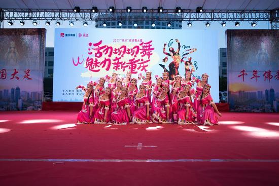 http://video.sina.com.cn/view/251606257.html
