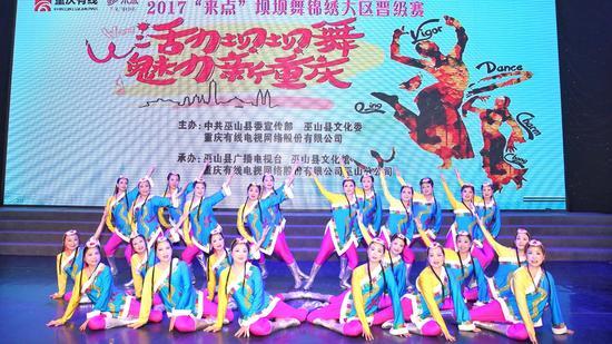 http://video.sina.com.cn/view/251605957.html