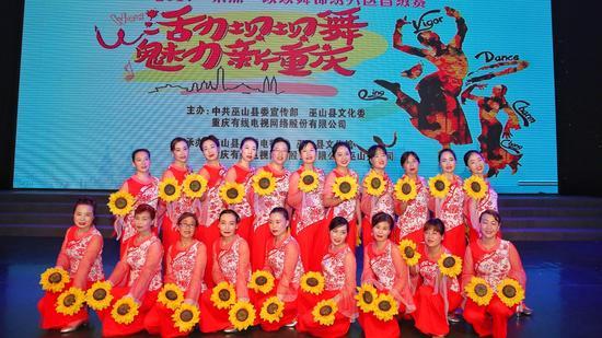 http://video.sina.com.cn/view/251605954.html