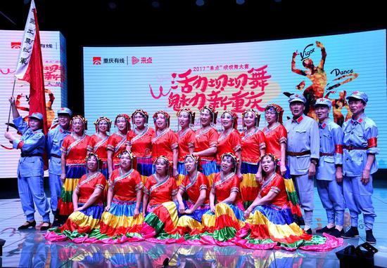 http://video.sina.com.cn/view/251606287.html