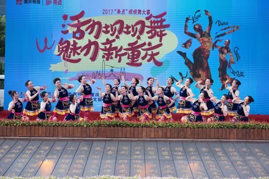 http://video.sina.com.cn/view/251606258.html