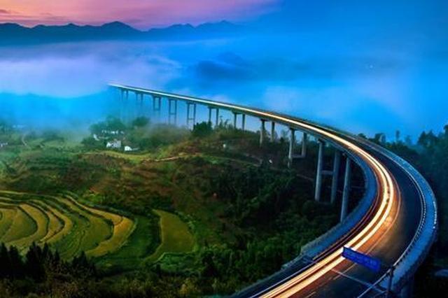 你去见识过吗?重庆这10条公路美得不像话