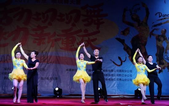 http://video.sina.com.cn/view/251605916.html