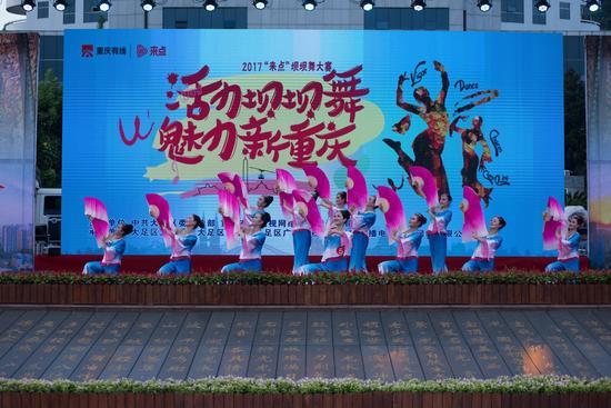 http://video.sina.com.cn/view/251606256.html