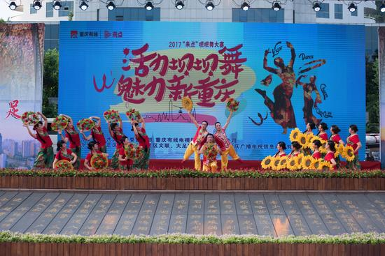 http://video.sina.com.cn/view/251605937.html