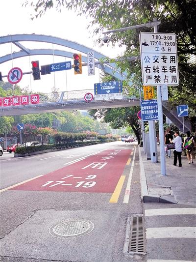 长江一路的公交优先道,9月12号投用。 交巡警总队供图