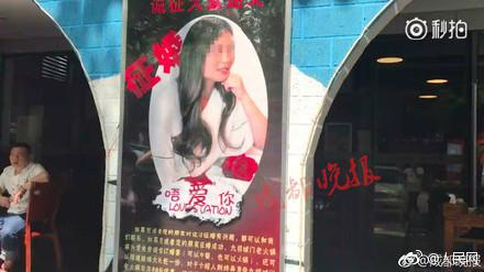 重庆一火锅店为员工征婚 免费提供订婚宴