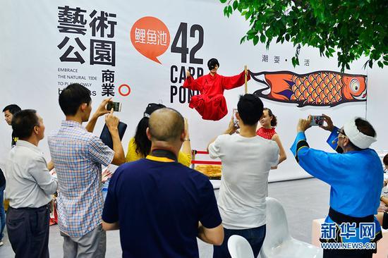 第六届重庆文化产业博览会