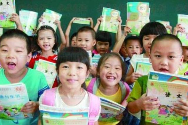 开学20多天 重庆一年级新生还想回幼儿园