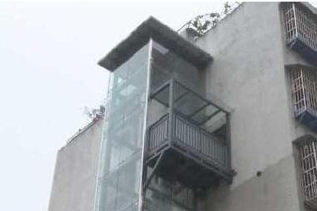重庆铜梁小区6楼一住户 修了一部最牛电梯