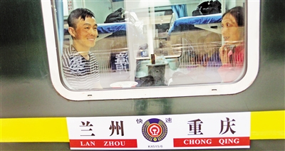 来重庆游玩后,兰州人刘大鹏带着一家老小乘坐兰渝铁路首列回兰州。