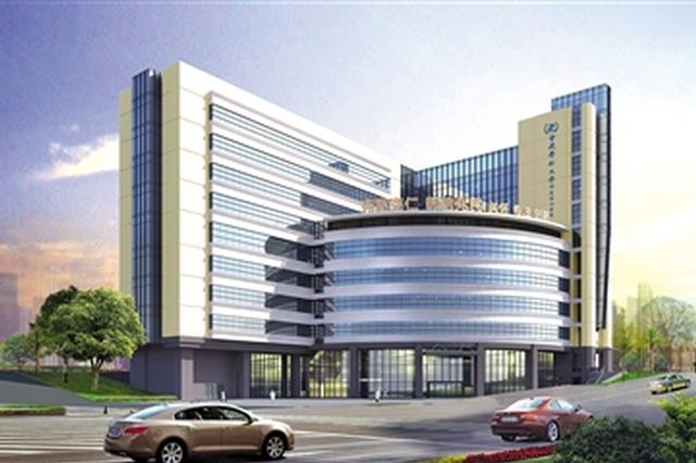 好消息!重庆主城将再增一所大型综合医院