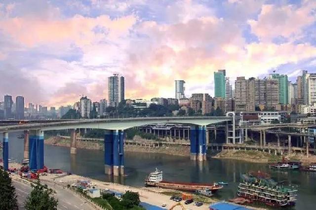 嘉陵江牛角沱大桥快线公交开通 接驳轨道1、2号线