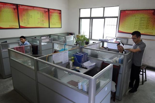 重庆多家事业单位公开招聘工作人员105人