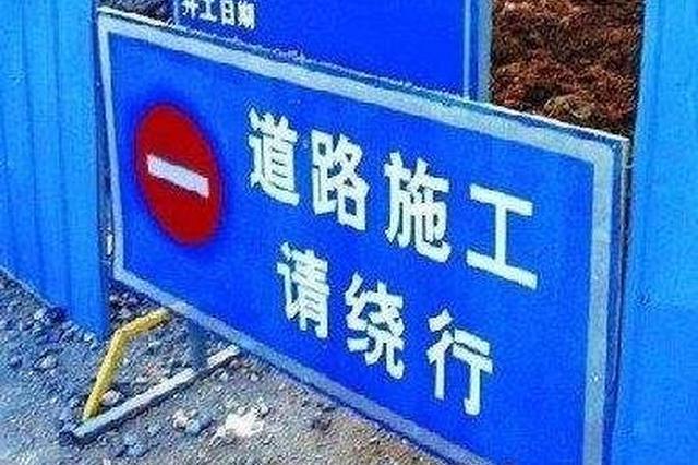 注意!长滨路高架桥将封闭检测 过往车辆请改道