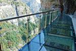 重庆玻璃栈道 建在三百米高的悬崖上