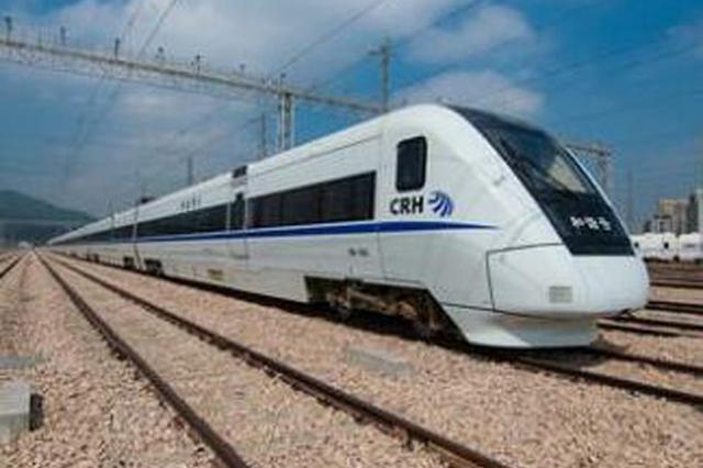 兰渝铁路明起实施新列车运行图 新增客车5对