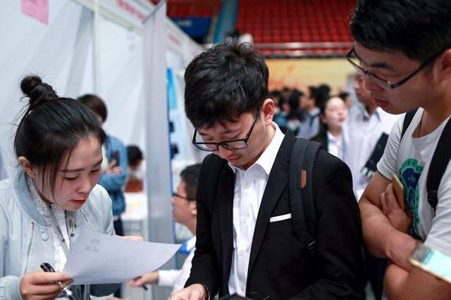 重庆:茅台集团、新世纪百货等本周六招人