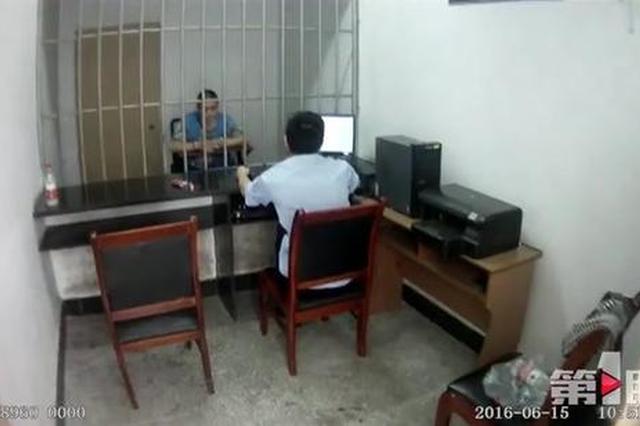 重庆一男子多次盗墓被抓 辩称偷来的东西不值钱