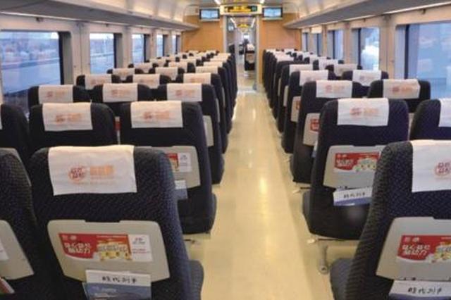 昨起坐动车高铁可自主选座 靠不靠窗你说了算