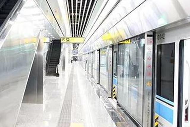 轨道交通发力!看看重庆即将运营或在建的线路