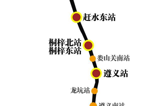 渝贵铁路今起联调联试 2小时到贵阳8小时到广州