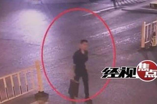 """""""借""""走手机就开溜 贼落网了九龙坡警方寻事主"""