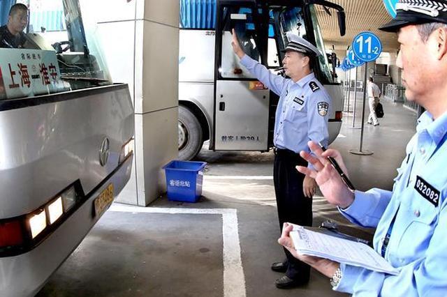 1475名客运驾驶人集中宣誓 为乘客平安保驾护航