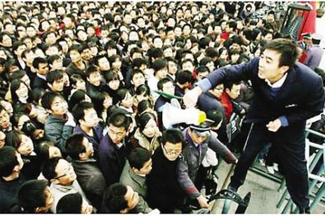 重庆多个事业单位公开招聘 看看有无适合你的岗位