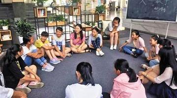 传奇学姐教为贫困女孩举办免费夏令营