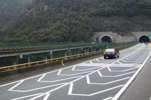 南道高速重庆段19日开通 南川至道真仅需45分钟