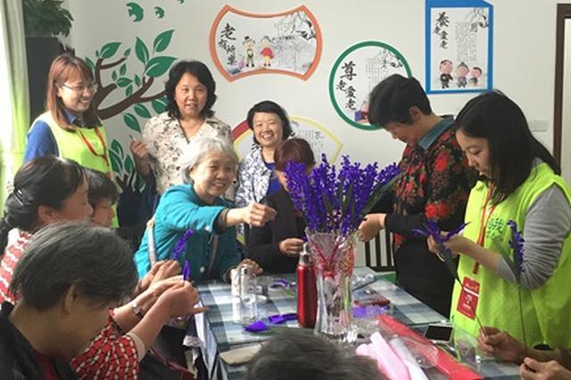 家门口享受养老服务 重庆将打造100个示范点