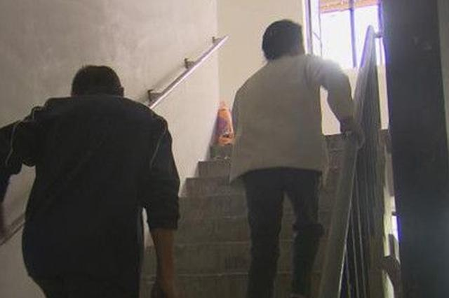 渝中区老旧住宅加装电梯 政府给补贴