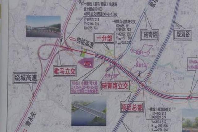 歇马隧道东西干道工程全线开工 建成后北碚10分钟到蔡家