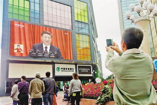 重庆各界收听收看十九大开幕盛况