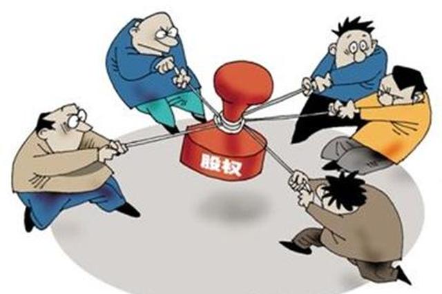 重庆渝能产业1元转让旗下子公司股权 啥情况?