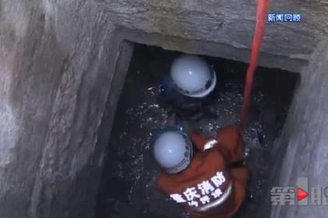 6岁女孩掉进近五米深窨井 责任单位探望伤者