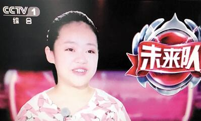 13岁的重庆女孩赵小淇参加《加油!向未来》节目。(视频截图)