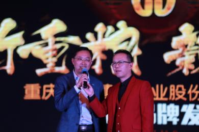 重粮健康产业董事长潘成(左)