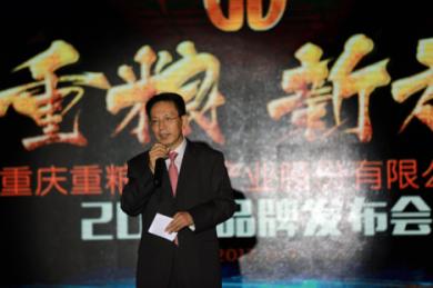 重粮集团党委书记、董事长王银峰